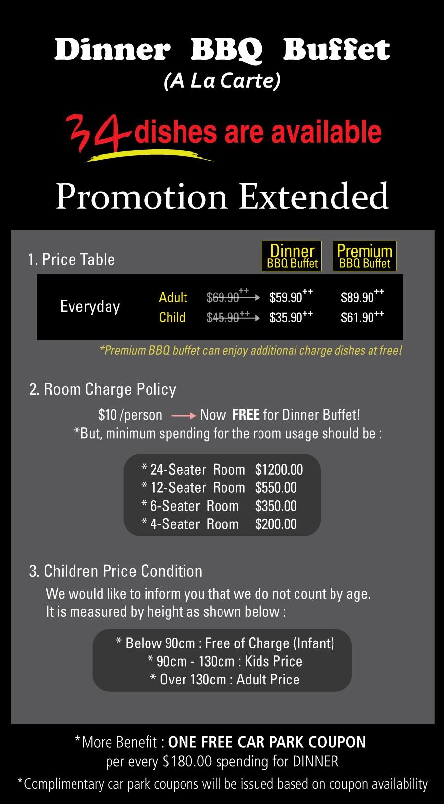 dinner-buffet-pricetable-060217