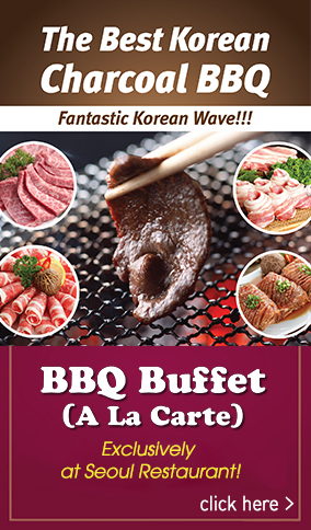 Seoul Korean Lunch Dinner Bbq Buffet Promotion Seoul Korean